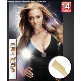 Bohyme Platinum 100% Remi Human Hair Weave, SAHALIAN SMOOTH WAVE UTip 14 inch