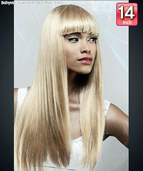 Bohyme Diamond NATURAL YAKI 14 - Remi Human Hair Weave